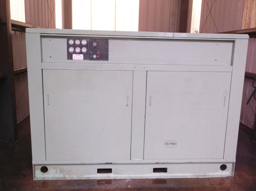 Used Air Compressor For Sale